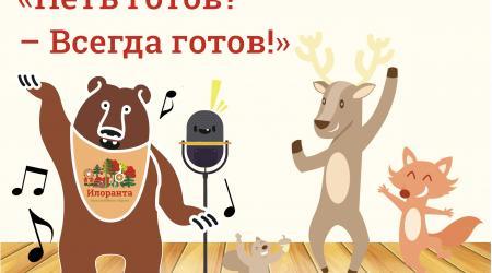 """Изображение для """"Караоке"""""""